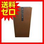 ダストBOX メタリカ 角 ショコラブラウンメタリック (CBWM) Mサイズ 6.7L 159607 (ごみ箱)
