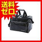 ショッピングエナメル エナメルクーラーバッグ(25l) ブラック H3607