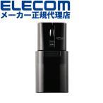 エレコム ワイヤレスマウス Bluetooth 静音 クリック音95%軽減 モバイル 3ボタン 充電式リチウムイオン電池 CAPCLIP ブラック  M-FCC2BRSBK  |1302ELZC^
