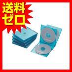 エレコム DVD BD CDケース プラケース 標準タイプ 4枚収納 5枚パック クリアブルー CCD-JSCNQ5CBU Blu-ray   ( 標準   PS   ) ELECOM
