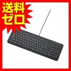 エレコム 有線コンパクトキーボード Windows用 メンブレン式 USB-PS 2変換コネクタ付 ブラック  TK-FCM074PBK