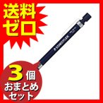 ステッドラー シャープペン ナイトブルーシリーズ 925 35-03 0.3mm おまとめセット 3個