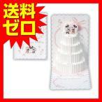ホールマーク ディズニー ポップアップカード 結婚祝 ウェディングケーキ EAR?536?091  商品は1点(本)の価格になります。