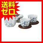 花紋 茶托付茶器揃 50987 おしゃれ かわいい 1805SDTT^