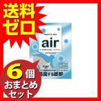 ショッピングAIR airアクアマリン6L  おまとめセット 6個