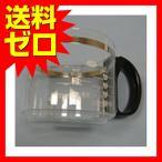 象印コーヒーメーカーガラス容器 JAGECGBTD