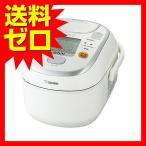 ショッピング炊飯器 炊飯器 圧力IH式 3.5合 NP-QA06-WZ