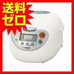 ショッピング炊飯器 炊飯器 マイコン式 5.5合 ホワイト NL-CS10-WA