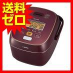 ショッピング炊飯器 象印 炊飯器 圧力IH式 鉄器コート豪熱羽釜 1升炊き ボルドー NW-JS18-VD