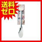 ショッピングアイスクリーム パール金属 便利小物 ステンレス製 アイスクリーム ベラ  日本製  C-3503