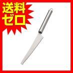 ショッピングパール パール金属 EEスイーツ ステンレス製 ケーキナイフ 17cm D-4746