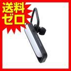 プリンストンテクノロジー Bluetoothワイヤレスハンズフリー「過剰防衛」 PTM-BEM9WH |1302PRZC^