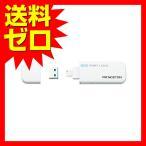 プリンストン USBポートロック(ブルー) PUS-PLSLB  |1602PRTM^