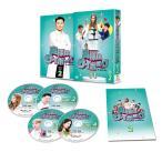 奥様はサイボーグ DVD-BOX2 TCED-4235韓流 韓国 ドラマ