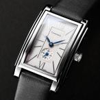 70%OFF Tiffany & Co. ティファニー Grand クォーツ 50M防水 ウィメンズ レディース 腕時計 ウォッチ
