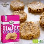 おうちで手作りキット アメリカンソフトクッキー  簡単  クッキー チョコチップクッキー  お菓子 手作り 製菓 手作りキット 材料セット 手作り材料キット