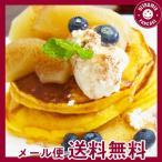 【】ウルトラミックス 北海道にんじんのパンケーキミックス