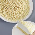 シリアル チョコレート ホワイト8Kg(1Kg×8)パフチョコ 小麦クランチパフ 耐水性 生クリーム混合OK トッピング業務用 大容量 メーカー直送品