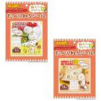たべられるシール食べられるシール ヌーピーシリーズ2種  食用フィルム 食品用シール