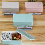 お弁当箱 女子 1段  ローリエ ランチボックス  600ml 弁当箱  日本製 食器洗浄機対応 電子レンジ対応 スモークピンク グレー スモークグリーン