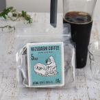 イフニコーヒー IFNi MIZUDASHI COFFEE (レギュラー) シロクマ  60g(0.8〜1L用)×5包 イフニ  水出し コーヒー アイスコーヒー 本格 サードコーヒー