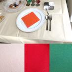 ショッピングテーブル テーブルクロス 不織布 紙製 ドイツ製 120x180cm 【アームカンパニー】