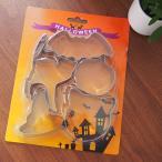 SCHON+(シェーンプラス)ハロウインクッキーカッター5個入/ハロウィン 抜き型 型 セット 手作り クッキー かわいい おしゃれ パーティ