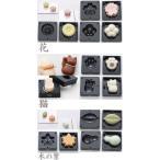 手作り和菓子道具 練りきり型(花シリーズ・ねこシリーズ・木の葉シリーズ)(型3種類・レシピ・へらセット)