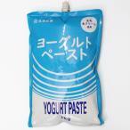 筑波乳業 ツクバヨーグルトペースト 1kg ×12個 ヨーグルト ヨーグルトペースト 生乳 生クリーム 業務用 トッピング 原料 プロ用 かき氷 シロップ