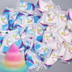 ザラメ ざらめ 粗目 小袋 使い切りパック 10g×50袋セット 青 / 白  綿菓子 綿あめ わたあめ わた菓子 コットンキャンディ 50個分 小分け