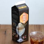 送料無料 蜂蜜黒酢 1L × 12本セット 牛乳パック (メーカー直送) はちみつの黒酢 かき氷 シロップ くろず屋