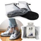 A/D2 シューズレインカバークリア/ブラック 靴カバー