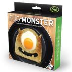 Fred(フレッド) EGG MONSTER トーストカッター エッグモンスター / 型 抜き型 パン トースト おもしろ キャラ弁 デコ弁 グッズ