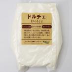 米粉パンミックス粉320g(ホームベーカリー専用)