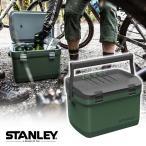 STANLEY スタンレークーラーBOX 15.1L グリーン /クーラーバッグ バーベキューアウトドア クーラーボックス おしゃれ保冷バック 大