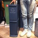 スリム2段 ゴミ箱 シュットくん  容量 20L SGS-932NV LFS-932WH  分別型 ネイビー ホワイト 紺 白