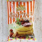業務用ホットケーキミックス(奥本製粉)
