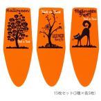ハロウィンケーキピックねこ・かぼちゃ・木 15枚セット(3種×各5枚)/ハロウィン ケーキカップケーキスイーツデコユポピック