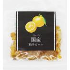 サバトン サバトン オレンジピール(1/4)1050g(業務用)(特別お取寄せ)
