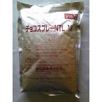 森永商事 チョコスプレーNTL1kg(業務用)(特別お取寄せ)'(夏期クール)