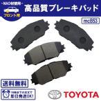高品質ブレーキパッド カムリ・ビスタ ACV30 ACV35 フロントブレーキパッド トヨタ用 送料無料