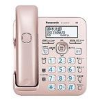 パナソニック デジタルコードレス電話機 RU・RU・RU 子機2台 VE-GZ50DL-N 電話機