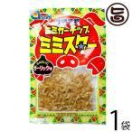 ミミガーチップ ミミスター ガーリック味 30g×1袋 あさひ 沖縄 土産 人気 珍味 豚耳 おつまみ おやつ  送料無料