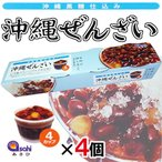 沖縄黒糖ぜんざい 360g(90g×4カップ)×4個 沖縄 定番 土産 昔ながら  林修の今でしょ 講座 おやつ 黒糖 送料無料