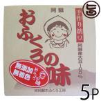 阿蘇産 大豆納豆 85g×2個×5P 阿蘇おふくろ工房 熊本県 阿蘇 美味しい 大粒 納豆 イソフラボン 発酵食品 無添加 無着色  条件付き送料無料