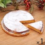 あそりんどう カマンベール チーズケーキ×1 お土産 ギフト 誕生日 お祝い  条件付き送料無料