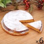 ホワイトデーのお返し あそりんどう カマンベール チーズケーキ×6 お土産 ギフト 誕生日 お祝い  送料無料