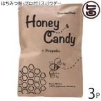 ギフト Honey Candy プロポリス 70g×3P カルナ 福岡 国産アカシア蜜使用 着色料・香料不使用 手作りあめ はちみつ飴 あめ玉 送料無料