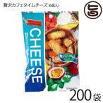 贅沢カフェタイムチーズ 6個入×200P 珍品堂 沖縄 土産 定番 菓子 人気 チーズ ちんすこう  送料無料
