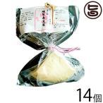 燻製 島豆腐 プレーン 80g×14個 美ら燻 沖縄 土産 人気 島豆腐 高たんぱく チーズのような濃厚さでワインやお酒のおつまみにオススメ 条件付き送料無料